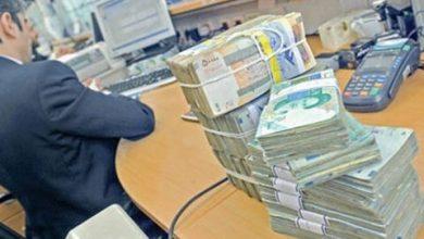Photo of بار تامین مالی روی دوش بانکها؛ راهکار چیست؟