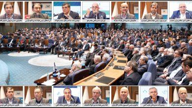 Photo of تامین مالی در اقتصاد هوشمند