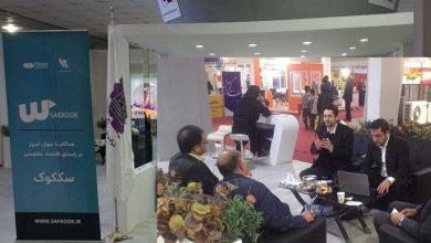 Photo of هفتمین نمایشگاه توانمندی های صنعتی، تولیدی و خدمات فنی و مهندسی استان خوزستان