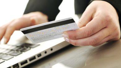 Photo of کاهش مشکلات پرداخت و تسویه برای صادرکنندگان نرم افزار
