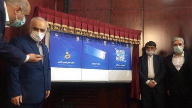 Photo of وزیر اقتصاد: پرداخت تسهیلات در همه بانکها الکترونیک میشود