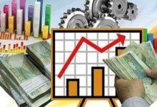 Photo of تحولی بزرگ در نظام تامین مالی کشور